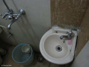 WC in Amritsar